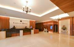 首都大饭店