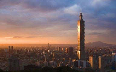 台湾旅游出入境须知